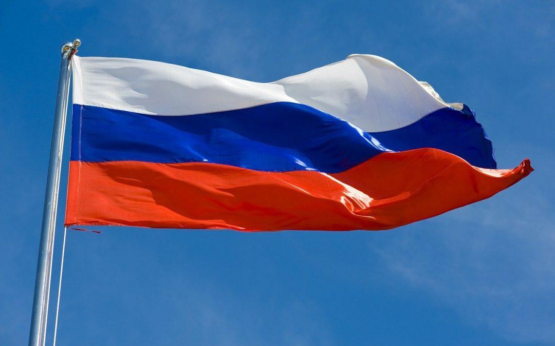 Orosz partnerkeresési katalógus
